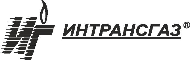 ИНТРАНСГАЗ